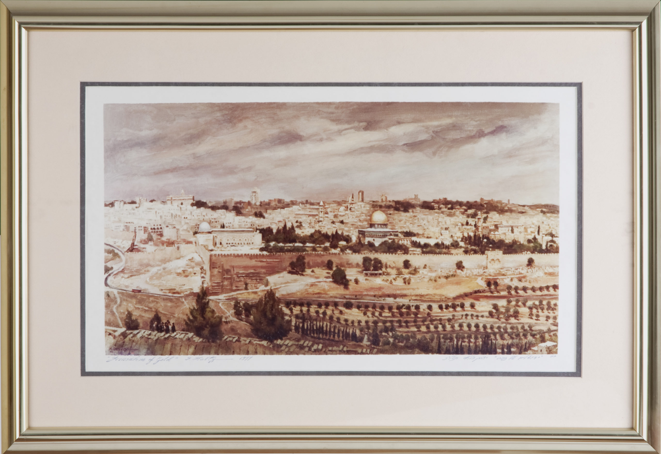 158 Jerusalem of Gold 1977 - Photograph - Frame: 26 x 18 x 2