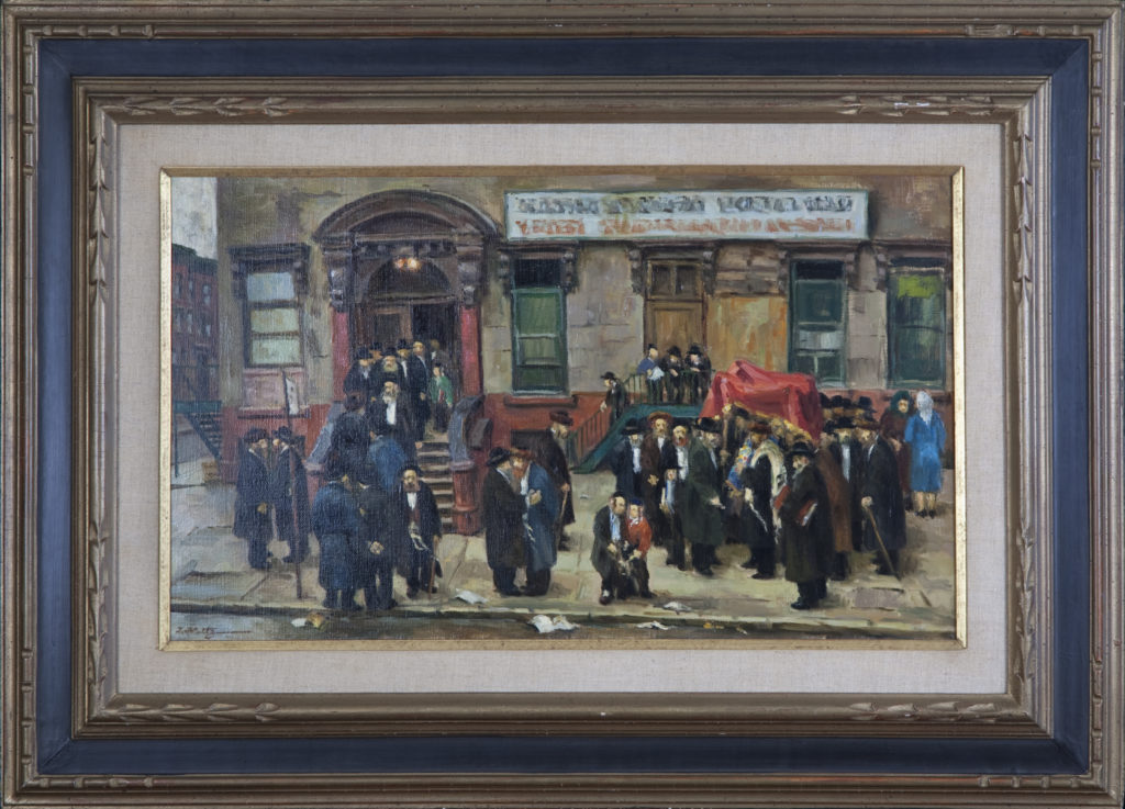 019 Rejoicing with the Torah 1967 - Oil on Canvas - 24 x 14 - Frame: 34 x 24 x 1.75