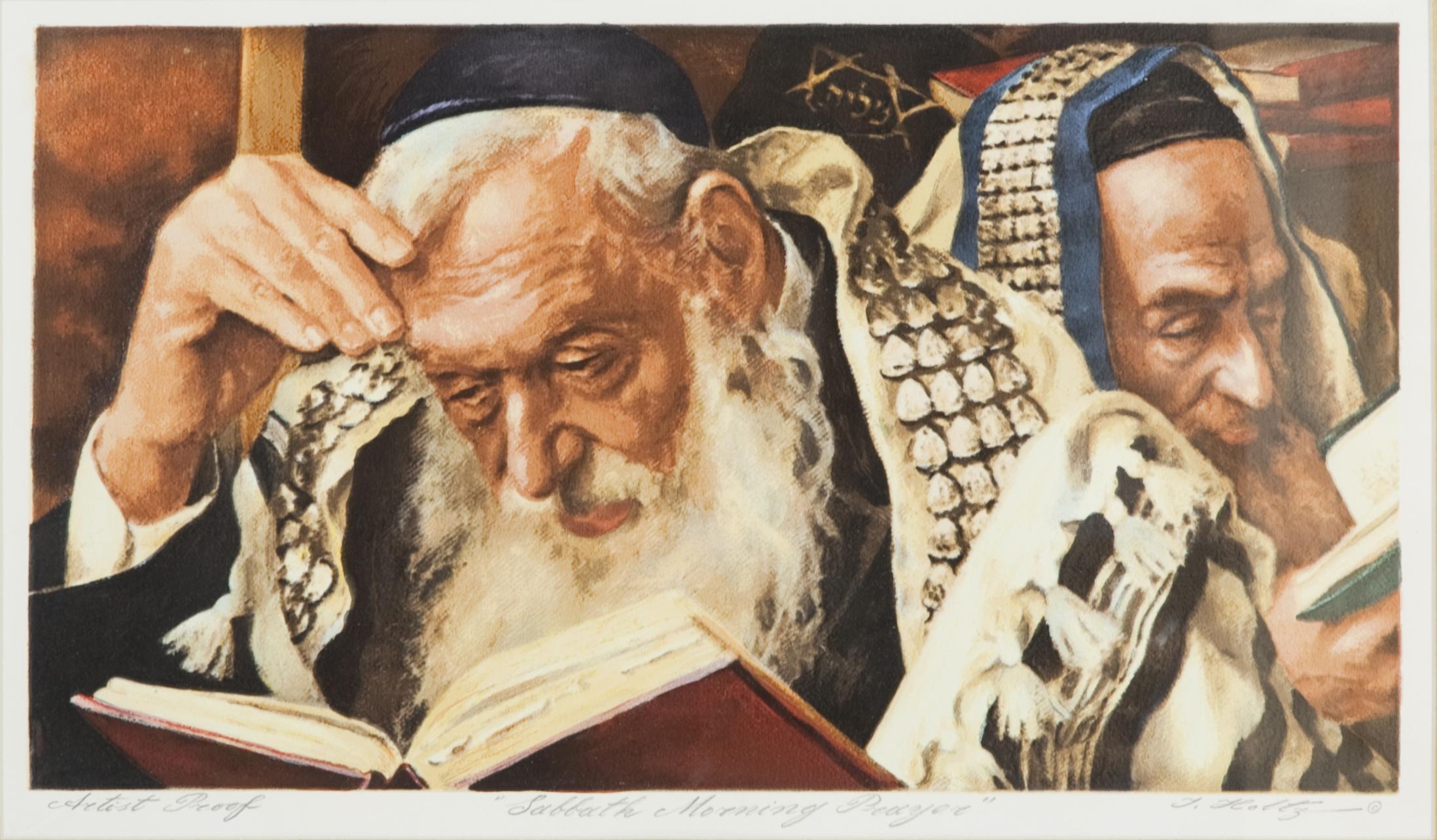 L06C Shabbat Morning Service - Color - Serigraph - 23.5 x 15.5 - No Frame - $530