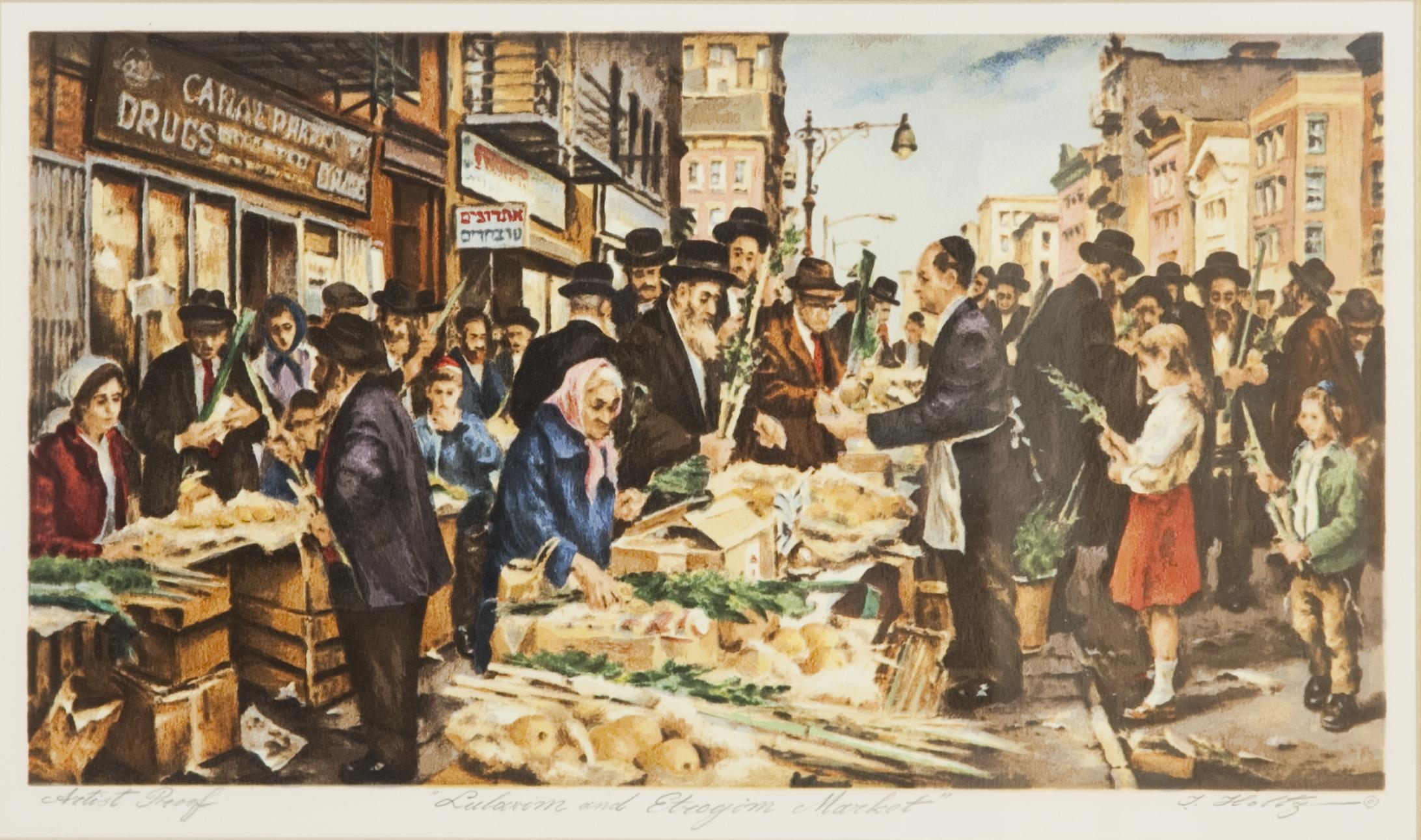 L09P Lulavim & Etrogim Market - Color - Lithograph - 23.5 x 17.25 - Poster - $90