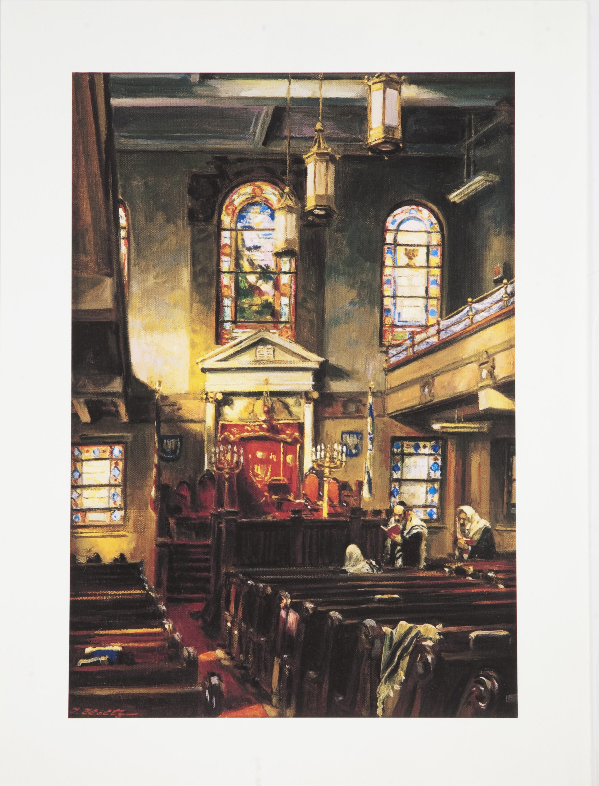 L13 Washington Heights Synagogue 1970 - Color - Lithograph - 22 x 16.25 - No Frame- $500