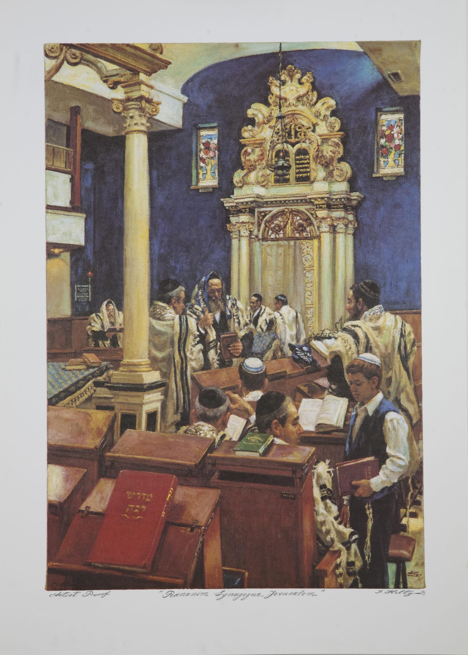 L14 Renanim Synagogue, Jerusalem - Color - Lithograph - 19.75 x 27.5 - No Frame - $500