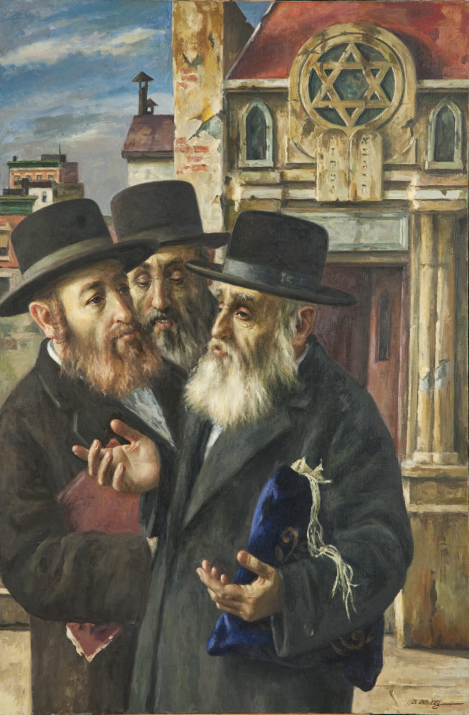 031 Conversation with the Rabbi 1965 - Oil on Canvas - 24 x 36 - No Frame