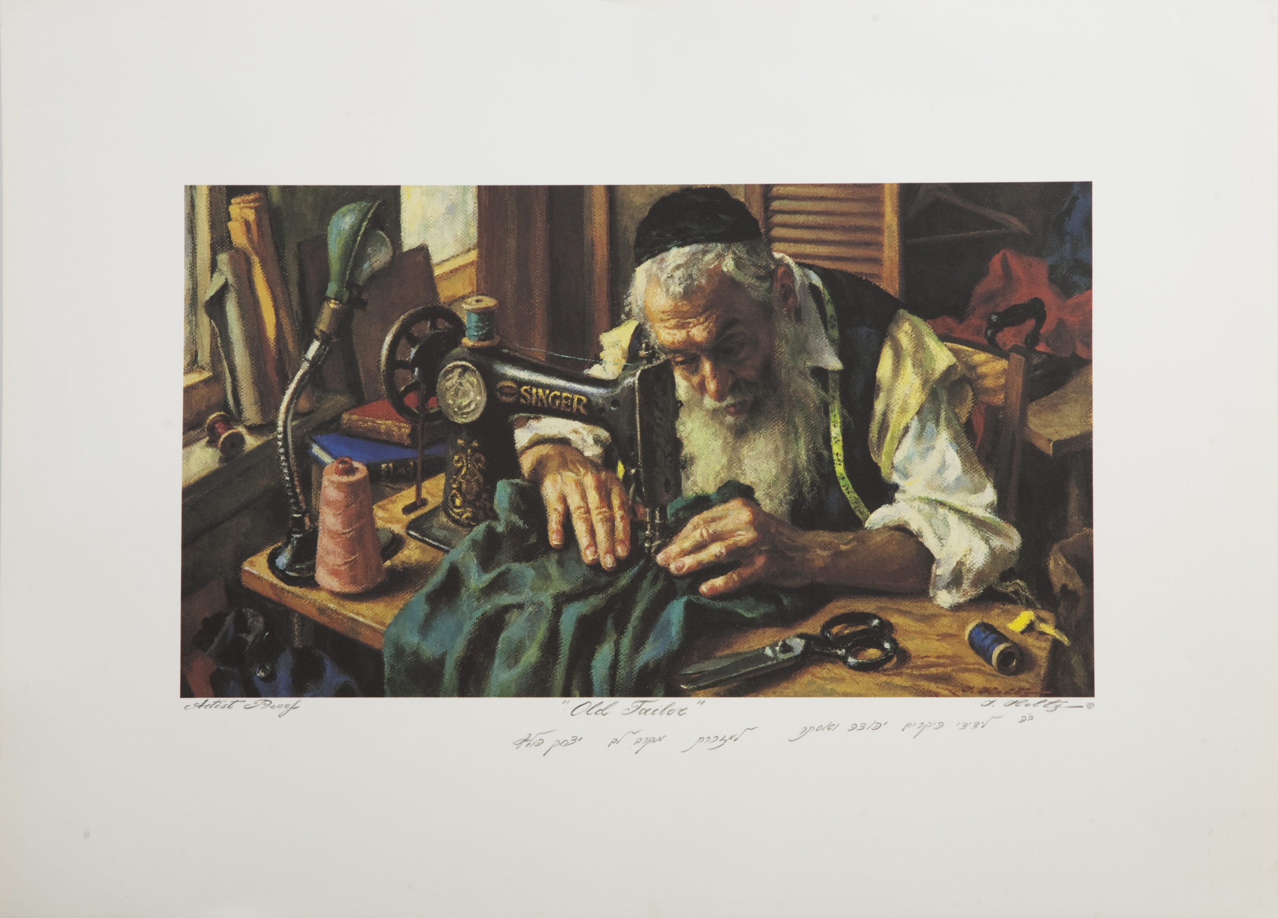 L61 Old Tailor - Color - Lithograph - 27.5 x 19.5 - No Frame - $530