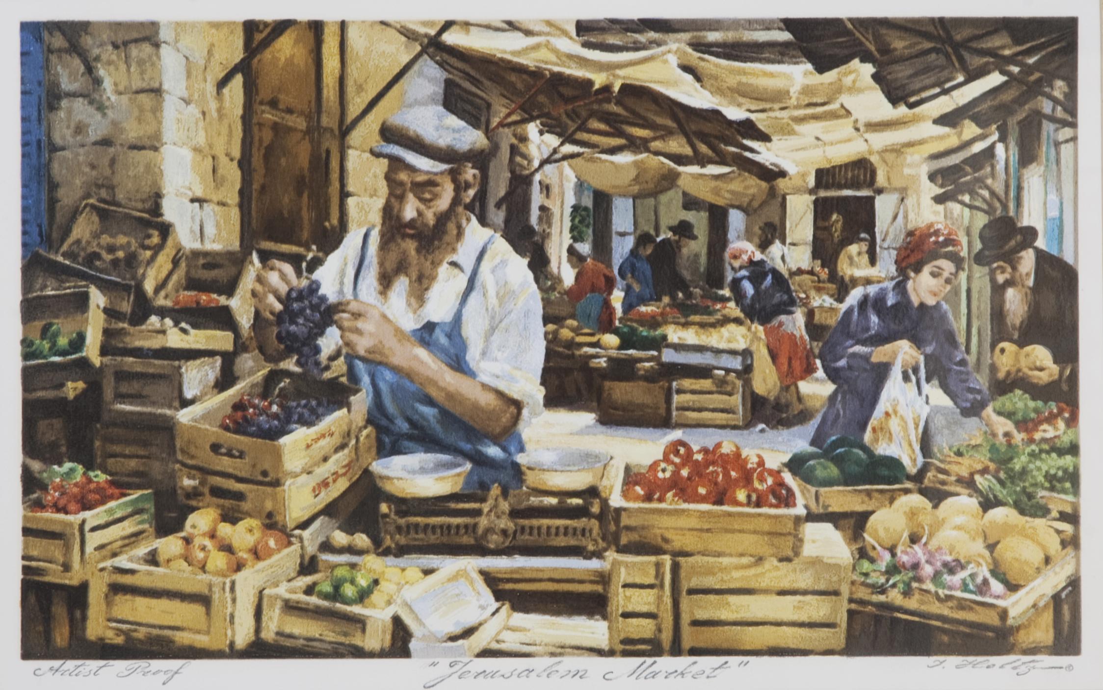 L63 Jerusalem Market - Color - Serigraph - 23.5 x 15.5 - No Frame - $530